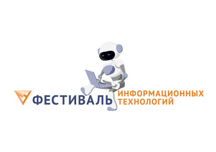 festival_info_tech