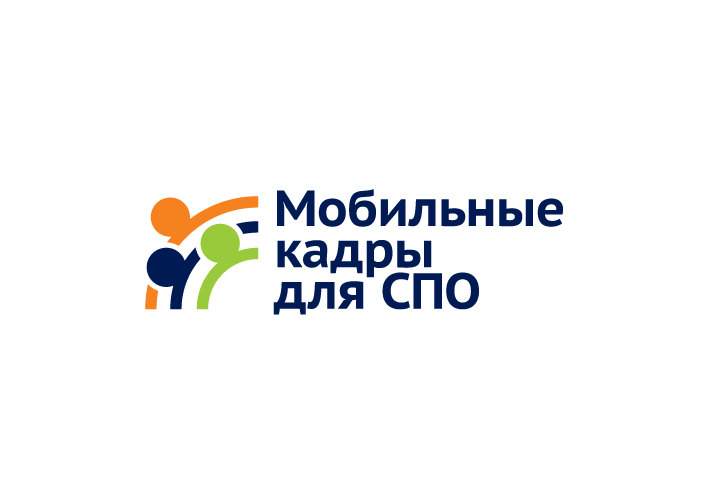 mob_kadry_SPO